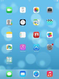 App Storeをクリッします